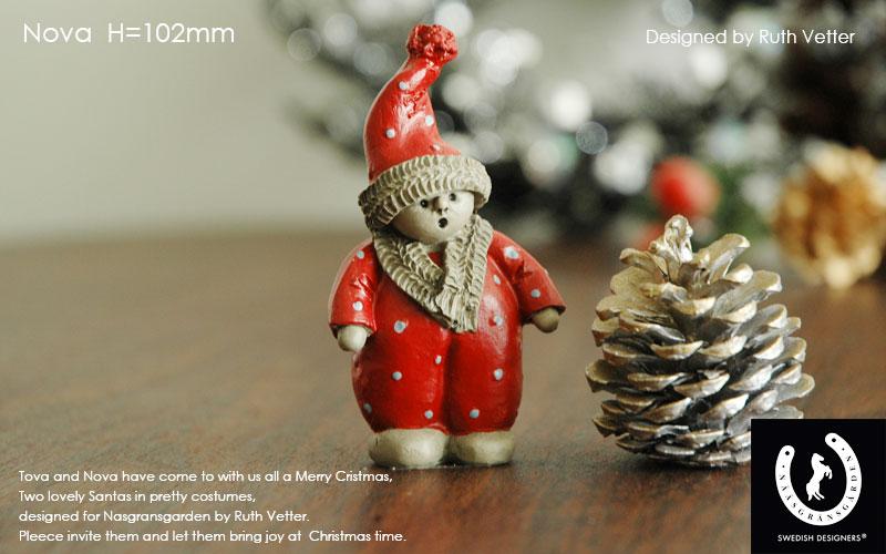 nova,クリスマスオブジェ,NAASGRANSGADEN(ネースグレンズゴーデン),北欧,置物,スウェーデン,北欧雑貨,クリスマス