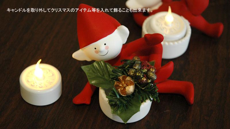 クリスマス・エルフ,jolly elf,ジョリー・エルフ,Sirius(シリウス),デンマーク,クリスマスキャンドルライト,led,green energy