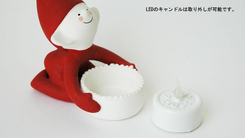 クリスマス・エルフ,happy elf(ハッピー・エルフ),Sirius(シリウス),デンマーク,クリスマスキャンドルライト,led,green energy