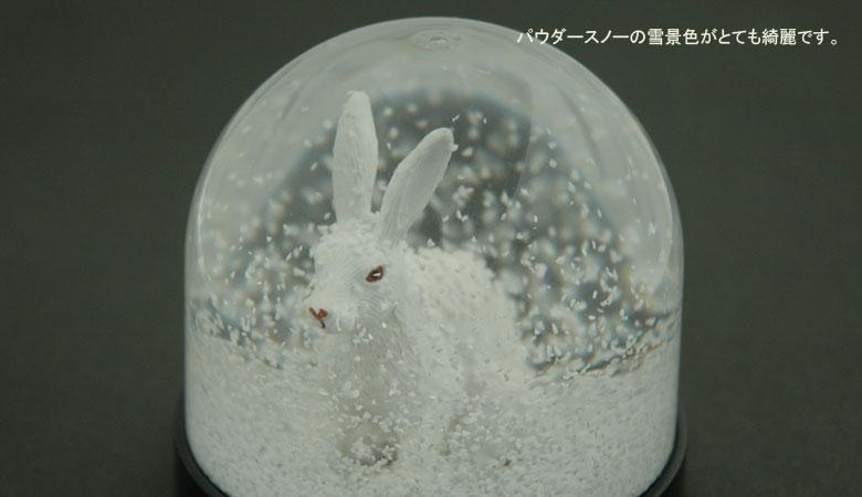 Klevering,Wonder Ball,ワンダーボール,ウサギ,スノードーム,スノーグローブ,オブジェ,置物