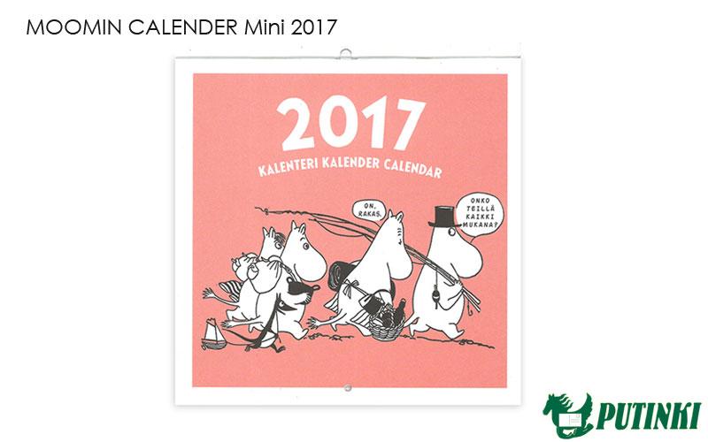 ムーミン,原画壁掛けカレンダー2016年版,フィンランド,北欧,北欧雑貨,北欧インテリア,北欧ギフト