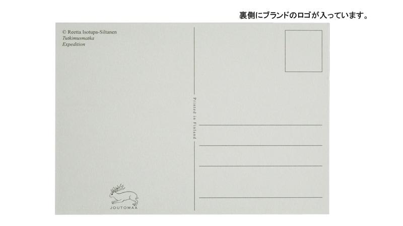 ポストカード,フィンランド,joutomaa,ヨートマー,reetta lsotupa-siltanen,ッタ・イソトパルシルタネン,北欧雑貨