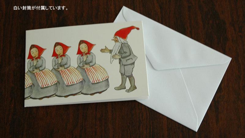 北欧スウェーデンブランド,DESGIN HOUSE stockholm,デザインハウス・ストックホルム,Elsa Baskow(エルサ・べスコフ)カード