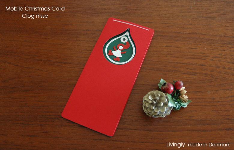 モビールクリスマスカード,clog
