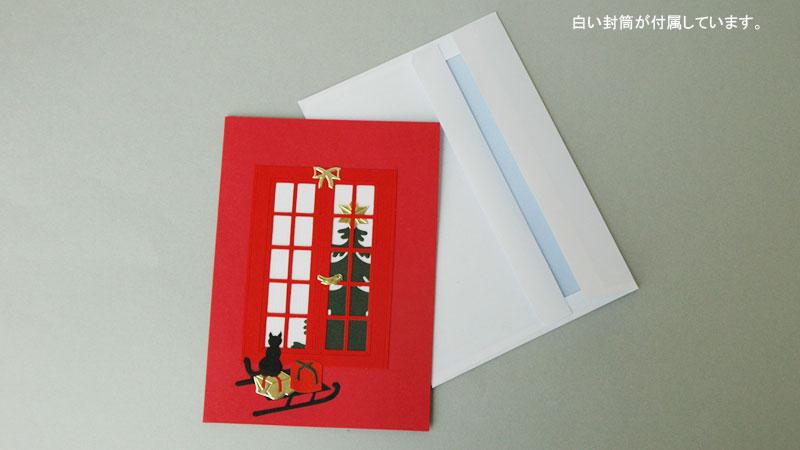 封筒付きです,クリスマスカード,ソリに乗ったネコ,Oda Wiedbrecht,オダ・ウィードブレクト,北欧デンマーク,ハンドメイドクラフト