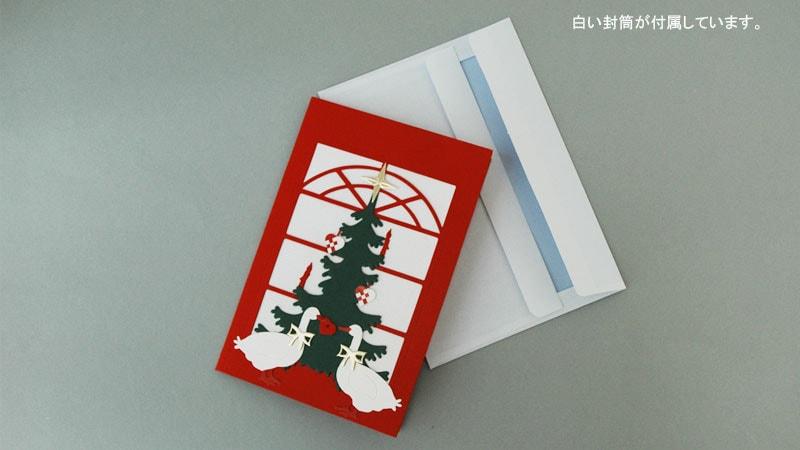 封筒付きです,クリスマスカード,恋に落ちたダック,Oda Wiedbrecht,オダ・ウィードブレクト,北欧デンマーク,ハンドメイドクラフト