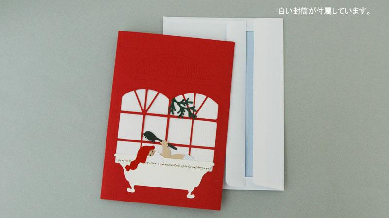 封筒付きです,クリスマスカード・サンタさんのバスタイム,Oda Wiedbrecht,オダ・ウィードブレクト,北欧デンマーク,ハンドメイドクラフト