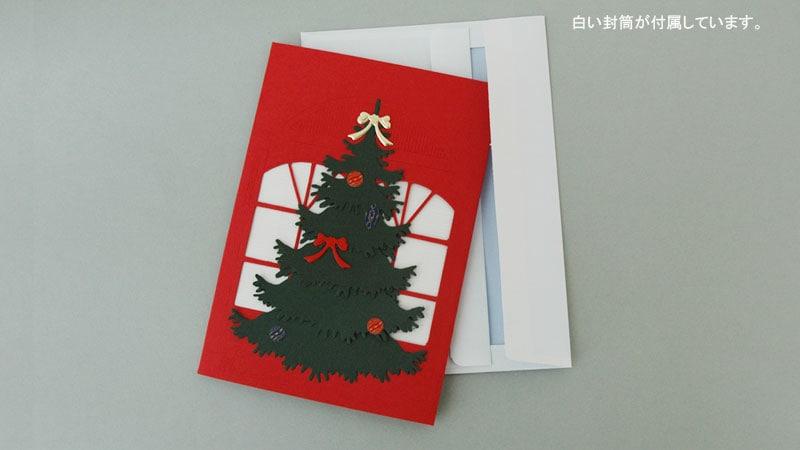 封筒付きです,クリスマスカード・クリスマスツリー,Oda Wiedbrecht,オダ・ウィードブレクト,北欧デンマーク,ハンドメイドクラフト