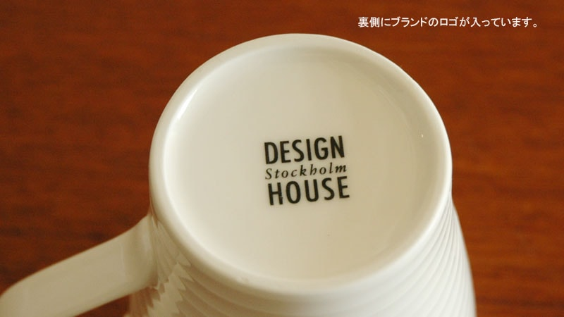 DESGIN HOUSEstockholm,デザインハウス・ストックホルム,BLONDシリーズカップ,ソーサー