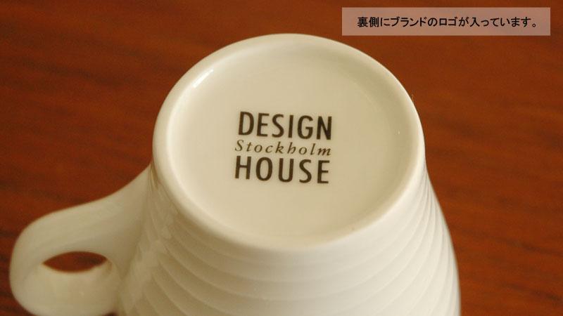 DESGIN HOUSEstockholm,デザインハウス・ストックホルム,BLONDシリーズのエスプレッソカップ,ソーサー