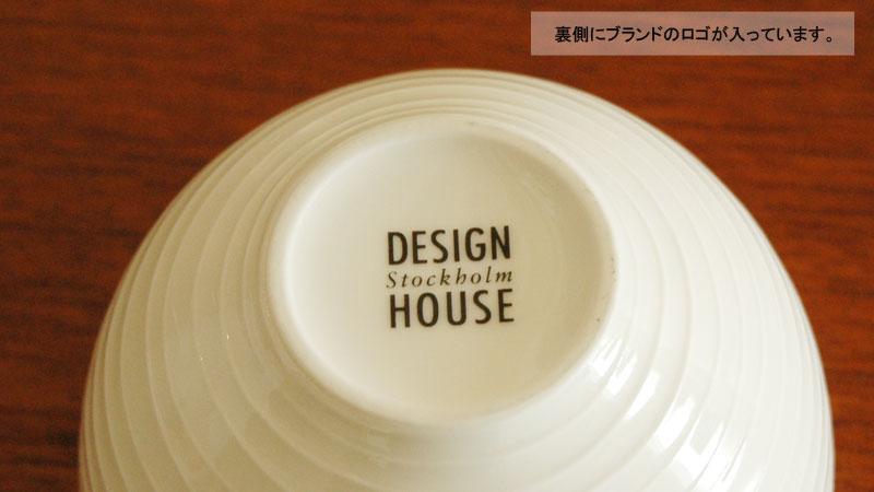 北欧スウェーデンブランド,DESGIN HOUSE stockholm(デザインハウス・ストックホルム)BLONDシリーズのボウル