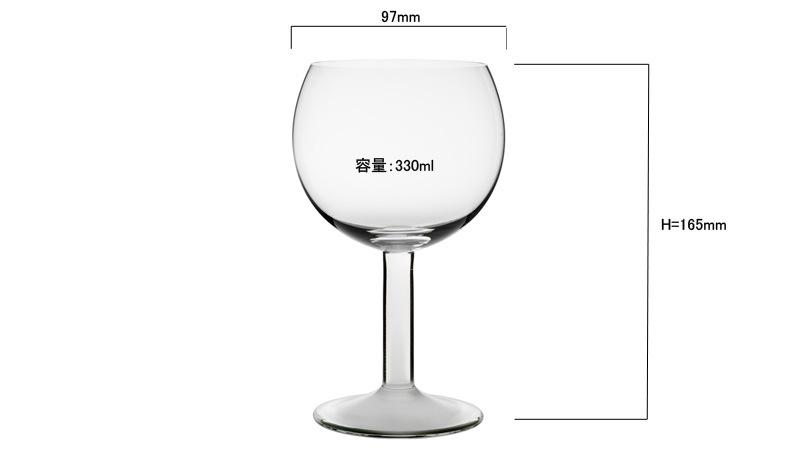Globeグローブシリーズのワイングラス・DESGIN HOUSE stockholm(デザインハウス・ストックホルム),北欧スウェーデン,北欧雑貨,北欧インテリア,北欧ギフト