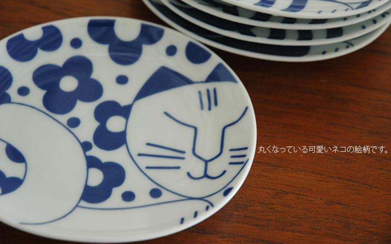 丸くなって寝ているねこの姿がとても可愛い豆皿です。,ごのねこ豆皿,有田焼き,Lisa Larson,リサラーソン,JAPAN Series,北欧雑貨,北欧インテリア,北欧キッチン雑貨