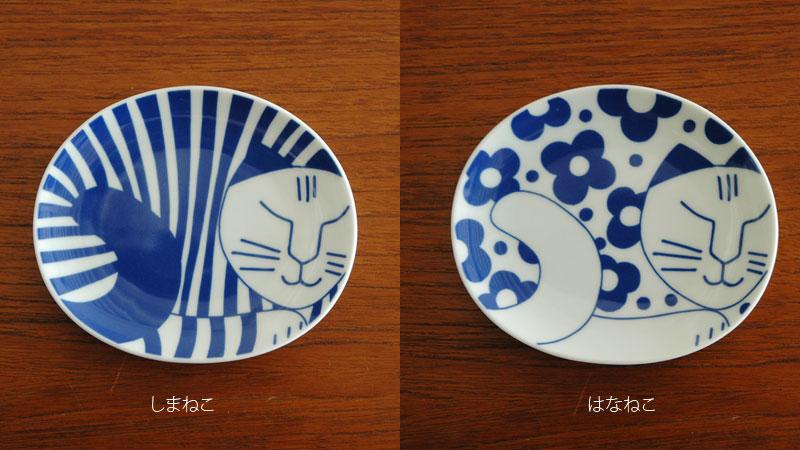 しまねこ,はなねこ,ごのねこ豆皿,有田焼き,Lisa Larson,リサラーソン,JAPAN Series,北欧雑貨,北欧インテリア,北欧キッチン雑貨