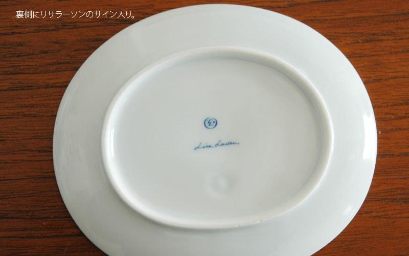 裏側にはリサラーソンのロゴ入りです,ごのねこ豆皿,有田焼き,Lisa Larson,リサラーソン,JAPAN Series,北欧雑貨,北欧インテリア,北欧キッチン雑貨