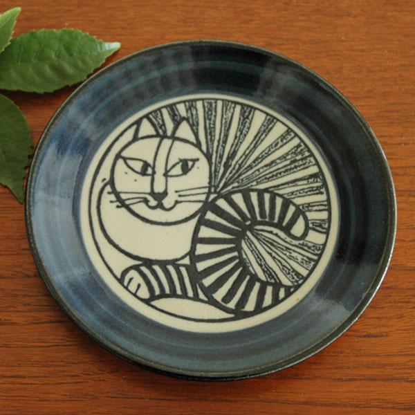 益子の皿ねこ青,Lisa Larson,リサラーソ,JAPAN Series,北欧雑貨,北欧インテリア,北欧キッチン雑貨