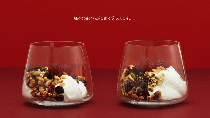 Whiskey Glassウィスキーグラス2個セット normannCOPENHAGEN(ノーマンコペンハーゲン)