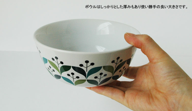 retro bowl,レトロ・ボウル,Sagaform(サガフォルム),lotta odelius,ロッタ・オデリウス,リーフ柄,スウェーデン,北欧食器