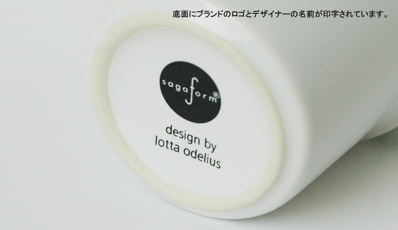 retro mug,レトロ・マグ,Sagaform(サガフォルム),lotta odelius,ロッタ・オデリウス,リーフ柄,スウェーデン,北欧食器