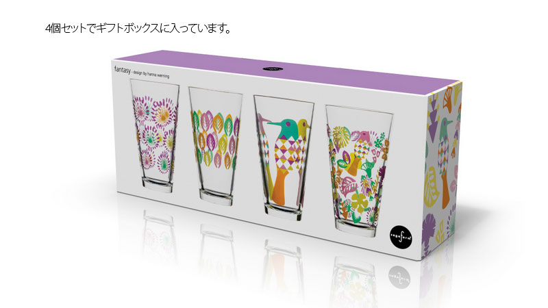 Fantasy Glass(ファンタジーグラス)ラージサイズ・4個セット,glass,Sagaform,サガフォルム,Hanna Wering,ハンナ・ヴェルニング,スウェーデン,北欧食器