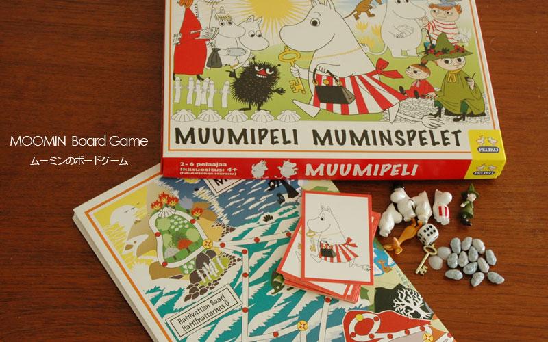 ムーミンゲーム,ボードゲーム,martinex,マルティネックス,フィンランド,北欧,北欧雑貨,北欧インテリア,北欧ギフト