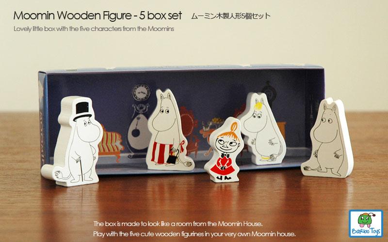 ムーミン,木製人形5個セット,Barbo Toys(バルボトイズ,ムーミングッズ,北欧デンマーク,北欧,北欧雑貨,北欧インテリア,北欧ギフト