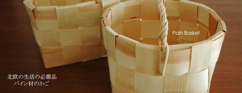 ����,Mashroom Basket(�ޥå���롼��Х����åȡ˻�����դ�,��,�ѥ���,�����ȥ˥�,�ϥ�ɥᥤ��