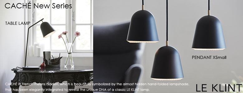 キャシェシリーズ,le klint,北欧デンマーク,照明,ペンダントライト,テーブルライト