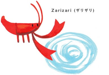 Zarizari(ザリザリ)