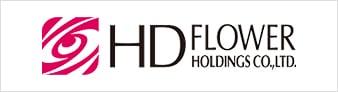 HDフラワーホールディングス