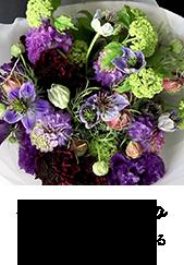 楝色 - Ouchiiro - 穏やかな時間が流れる 大人の上質なブーケ 母の日のフラワーギフト mothersday mothersmonth