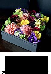 風雅 - Fuuga - 美の本質を知る 大人の上質なボックスフラワー 母の日のフラワーギフト mothersday mothersmonth