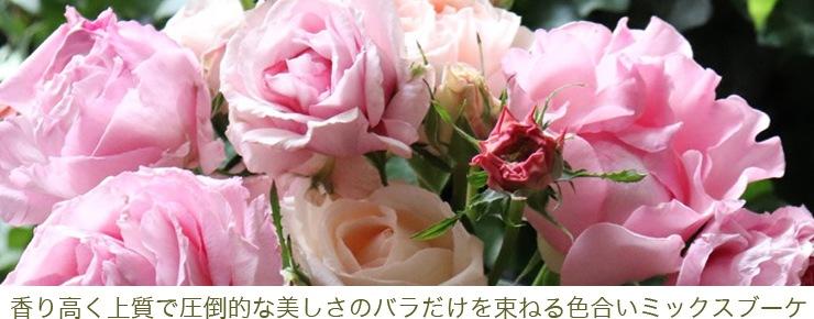 母の日のフラワーアレンジ 薄香 mothers day
