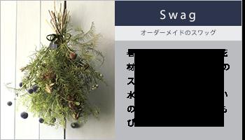 アレンジメント サマーギフト・お中元のプリザーブド&アートフラワー summergift