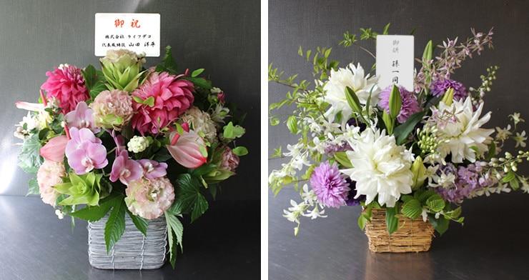 お祝い花やお悔やみ花の立て札 LIFEDECO flower works