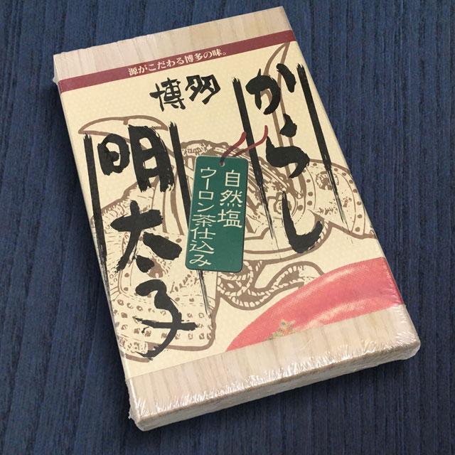 ウーロン茶仕込み無着色辛子明太子[桐箱入り](510g)