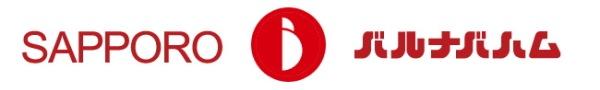 バルナバハム ロゴ