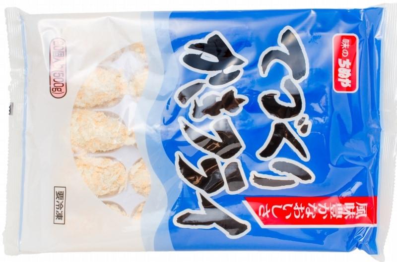 カキフライ パッケージ 冷凍2
