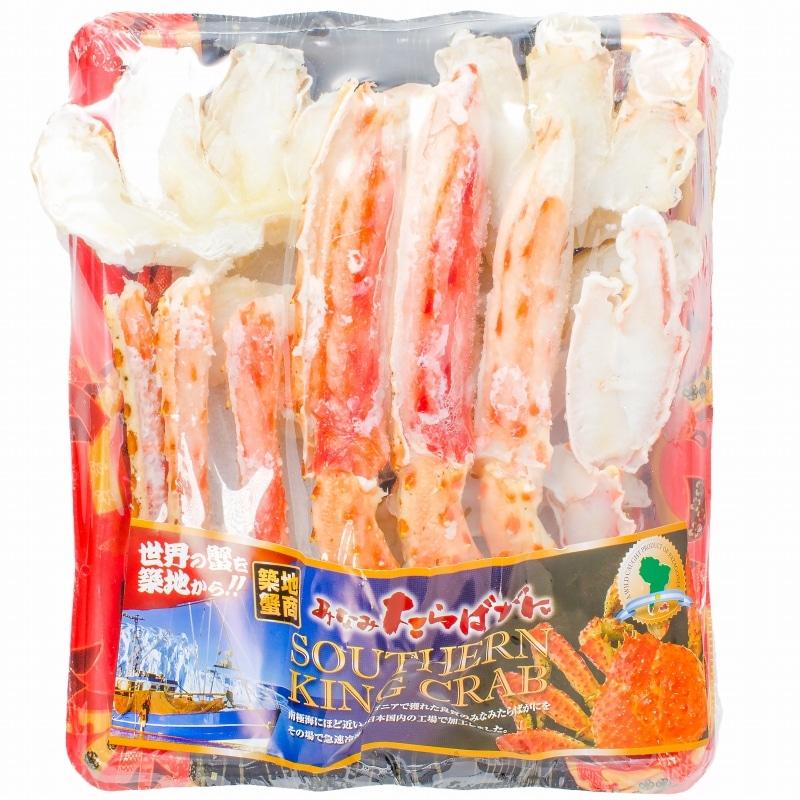 ミナミタラバガニ パッケージ冷凍3