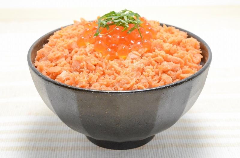 焼き鮭フレーク11