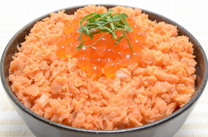 焼き鮭フレーク12