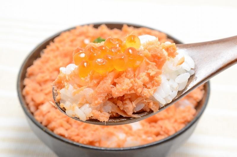 焼き鮭フレーク14