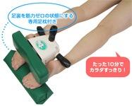 フィットバイター(足裏マッサージ器)