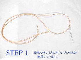 ブレスレットゴムの交換方法1