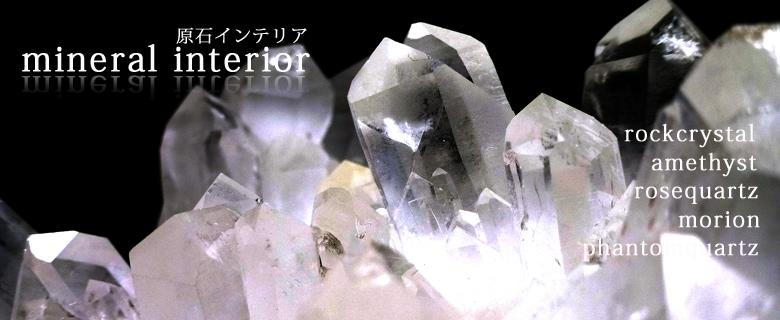 天然石パワーストーン置物 丸玉 クラスター 原石