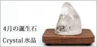 最高級天然水晶|パワーストーン直輸入フォレストブルー