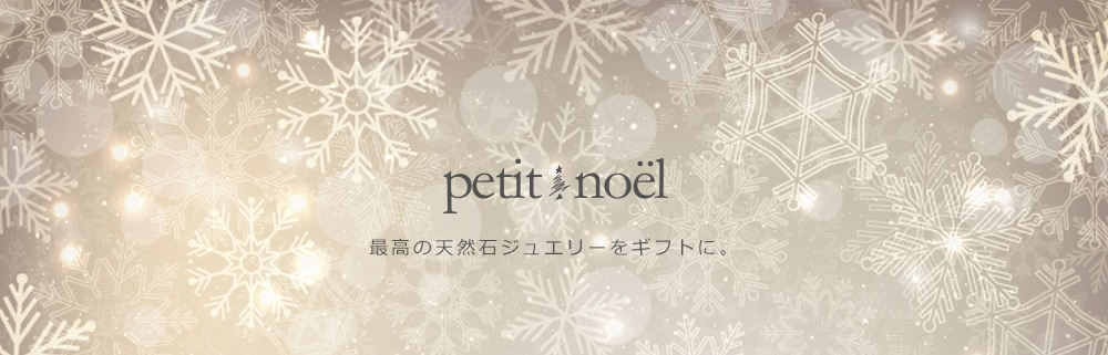 petitnoel|最高級パワーストーンのフォレストブルー【全商品1か月返品OK・送料無料】