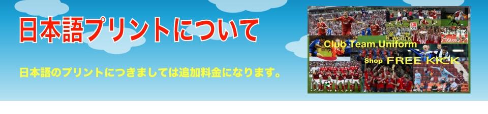 japanese_print