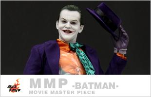 MMP バットマン フォトギャラリー
