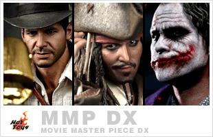 MMP DX �ե��ȥ����